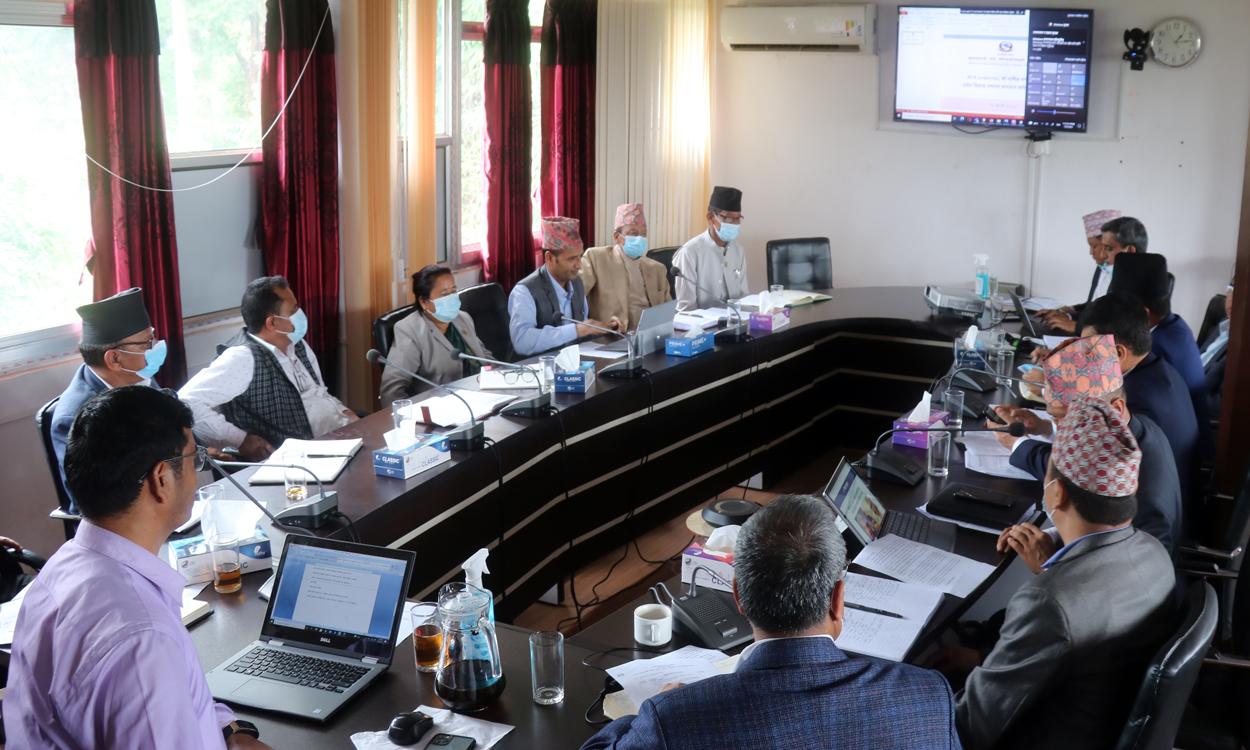 कर्णाली प्रदेश सरकारकाे आ.व. २०७७/७८ काे वार्षिक समीक्षा कार्यक्रम